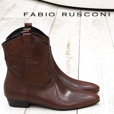 【セール sale】【あす楽】 FABIO RUSCONI ショートブーツ I-437-544 ファビオルスコーニ ブーツ boots 【 ファビオ ルスコーニ 】