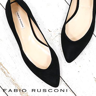 3/4新作 FABIO RUSCONI フラット pumps 2428 ファビオ ルスコーニ パンプス スエード ブラック【 ファビオルスコーニ 】