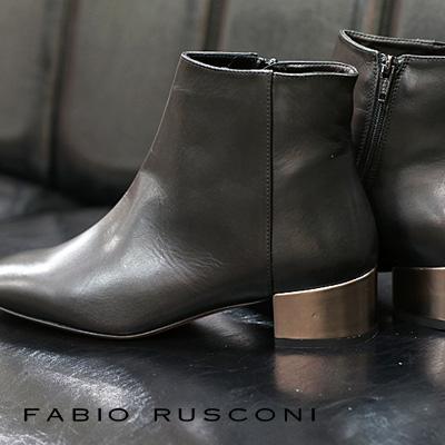 【 セール sale 】 FABIO RUSCONI ショートブーツ 3912 NATUR NERO ヒールメタリック ファビオルスコー二 ブーツ boots 【 ファビオ ルスコーニ 】