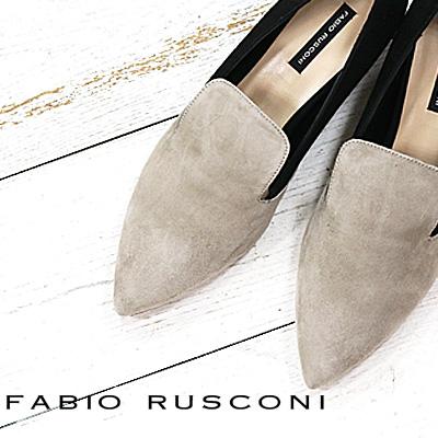 【 セール sale 】 FABIO RUSCONI フラット pumps 3667 ブラック ファビオ ルスコーニ パンプス 【 ファビオルスコーニ 】