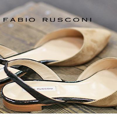 FABIO RUSCONI フラット 4100 ベージュ ブラック ファビオルスコーニ パンプス 【 ファビオ ルスコーニ 】