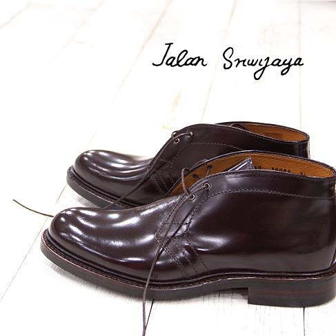 【あす楽】 【 日本正規取扱店 】 JALAN SRIWIJAYA 98440 BORDO HI SHINE ジャラン スリウァヤ チャッカ ブーツ ダイナイトソール 【ジャランスリワヤ の人気モデルです】
