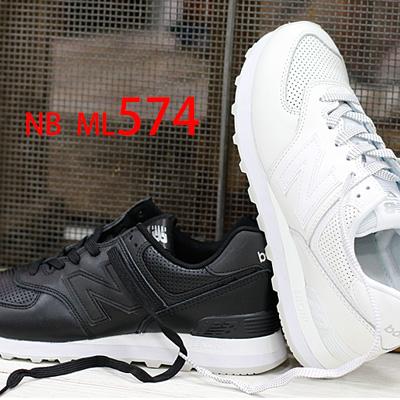 【あす楽】 【 日本正規取扱店 】 new balance 574 ニューバランス ML574 DAW(WHITE)ホワイト DAK(BLACK)ブラック レディース スニーカー 【 MRL996 グレー ブラック に並び人気 】