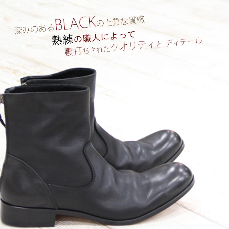 【 ポイント10倍 】【 ケア品のオマケ付 】 【 正規取扱店 】 PADRONE メンズ PU7885-1101 BLACK パドローネ バックジップ ブーツ ブラック mens boots