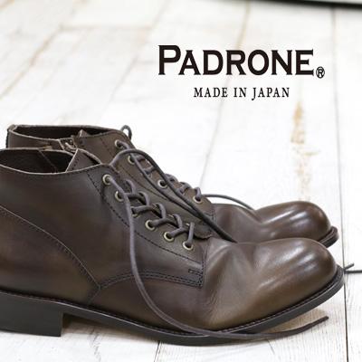 【あす楽】 【 ポイント10倍 】【 ケア品のオマケ付 】 【 正規取扱店 】 PADRONE 靴CHUKKA BOOTS with SIDE ZIP / BAGGIO DEEP BROWN パドローネ メンズ チャッカブーツ レースアップ サイドジップ ブーツ ディープブラウン mens boots