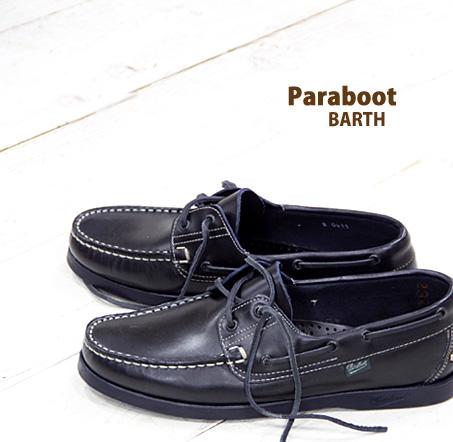 10/17再入荷 【あす楽】 【 ポイント10倍 】 【 日本正規取扱店 】 Paraboot BARTH MARINE ダーク ネービー 680052 パラブーツ バース デッキシューズ