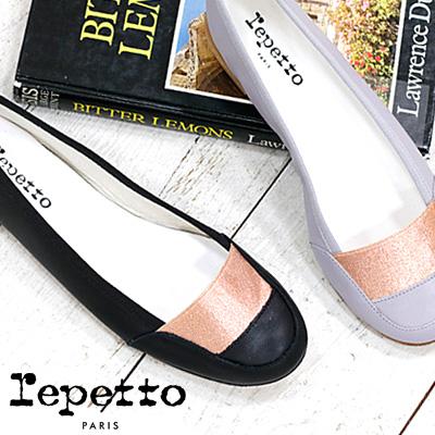 【あす楽】 【 ケア品のオマケ付 】 【 日本正規取扱店 】 repetto VX1743VE レペット バレエシューズ 靴