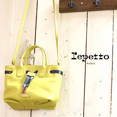 【セール】【あす楽】【日本正規取扱店】 レペット バッグ ショルダー repetto B0231T SMALL GLIDE Gris clair Bag