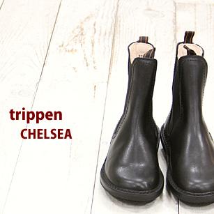 【キャッシュレス5%還元】 【期間限定特別価格】 【あす楽】【 日本正規取扱店 】 trippen CHELSEA BUF BLACK トリッペン ブーツ boots チェルシー ブラック サイドゴア レディース