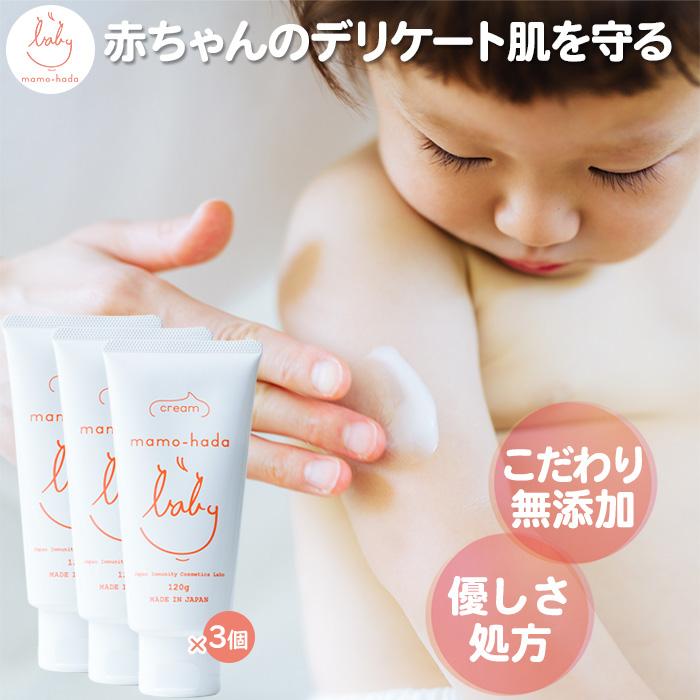 赤ちゃん、お子様、アトピー性皮膚炎、食物アレルギーをお持ちの方、敏感肌の方にもお使いいただける低刺激の保湿成分だけを厳選して配合した保湿クリームです 限定10%OFF 初めて の 保湿クリーム 敏感肌 乾燥 肌荒れ でお困りの 赤ちゃん 子供 の デリケート肌 を 保水 防御 で守ります まも肌 ベビー ミルキー クリーム 120g 3個セット SNS インスタ でも 話題 国産 日本製 無添加 で 全身 保湿 アトピー 安心 ボディローション