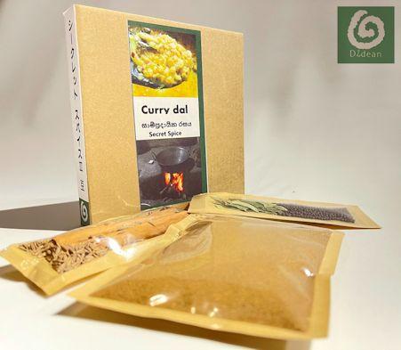 Secret Spice No.3 豆 Curry Dal カレーキット 正規激安 スリランカカレー ダルカレー 格安激安 4人分レシピ付きスパイスパック 豆カレー スリランカ