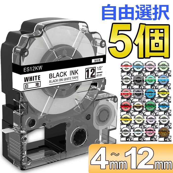 市場最安値挑戦 テプラテープの経費削減に 1年保証 P10倍 100円OFFクーポン配布 自由選択5個 3.5mm 6mm 9mm 12mm テプラ 互換 テープ カートリッジ 全カラーから選ぶ キングジム pro SR-GL1 SR330 SR970 SR150 SR750 SR530 SR720 市販 SR550 SR670 多機種対応 SR170 tepra 送料無料 SR-GL2 予約販売品