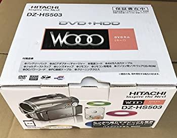 最新人気 【】HITACHI DVD+HDDビデオカメラ『ハイブリッドカム Wooo』 DZ-HS503, 西宇和郡 dd2a2b25