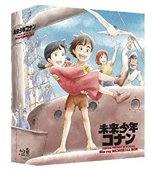 未来少年コナン Blu rayメモリアルボックスxBeCdo