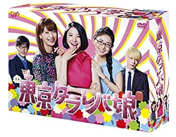 中古 東京タラレバ娘 DVD-BOX 半額 販売