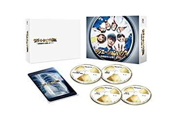 <title>中古 ラジエーションハウス~放射線科の診断レポート~ Blu-ray BOX 物品</title>