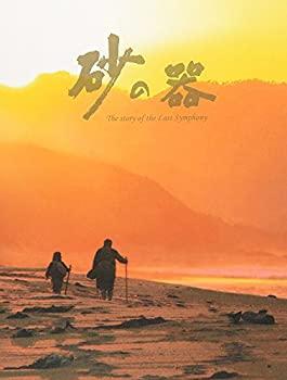 <title>中古 砂の器 DVD-BOX 大人気!</title>