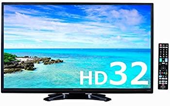 【送料関税無料】 【】オリオン 32V型 液晶 テレビ BN-32DT10H ハイビジョン 外付HDD録画対応 2016年モデル, 【別倉庫からの配送】 6944424a