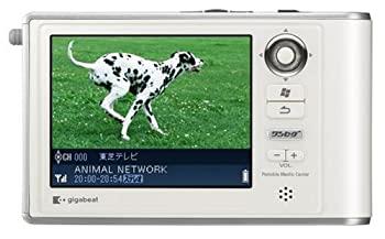 中古 TOSHIBA gigabeatVシリーズ 付与 ワンセグ視聴と録画 再生機能搭載ハードディスクオーディオプレーヤー MEV30E W 30GBHDD ピュアホワイト 2020春夏新作