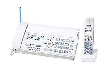<title>中古 パナソニック おたっくす デジタルコードレスFAX かんたん子機1台付き 1.9GHz DECT準拠方式 人気ブランド多数対象 ホワイト KX-PD503UD-W</title>
