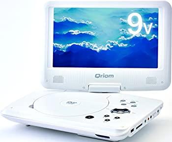 中古 山善 キュリオム ポータブルDVDプレーヤー 送料無料 一部地域を除く CPRM対応 CPD-N91 DVD W 人気ブランド 16:9 9インチ