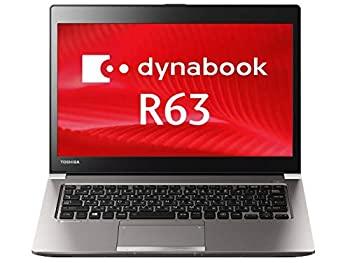 【サイズ交換OK】 【】東芝 dynabook R63/J PR63JEA4437AD21 R63/J Windows 10 10 Pro PR63JEA4437AD21、Core i5-7200U 8GB SSD 256GB Win10Pro, 川崎町:da7b6832 --- paginanueva.multiproposito.com