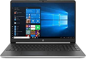 【日本限定モデル】 【】2020 HP 15.6インチ RAM/ タッチスクリーン 最大 ノートパソコン コンピューター/ 第10世代 15.6インチ Intel Quard-Core i5 1035G1 最大 3.6GHz/ 16GB DDR4 RAM/ 1TB, ジュエリー&腕時計 Bene:f1fb481d --- atakoyescortlar.com