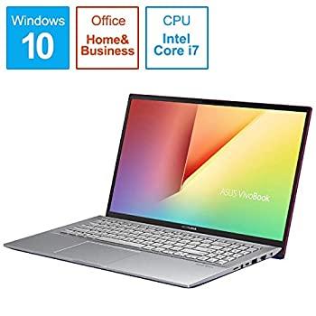 優先配送 【】ASUS(エイスース) 15.6型ノートパソコン ASUS ASUS VivoBook S15 S531FA-BQ212TS S531FA コバルトブルー S531FA S531FA-BQ212TS, 鳥屋町:035da2cf --- atakoyescortlar.com