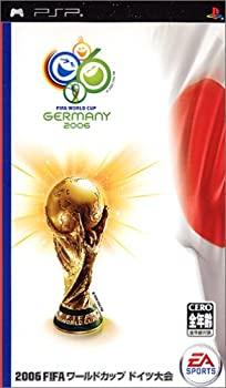 中古 正規激安 超人気 専門店 2006 FIFA ワールドカップ PSP ドイツ大会 -