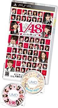 中古 AKB1 48 アイドルと恋したら… Pack 直営店 Special Premier メーカー生産終了 新作製品 世界最高品質人気