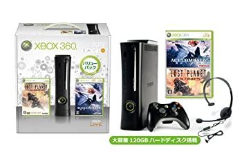 中古 Xbox 360 高額売筋 エリート 120GB バリューパック エースコンバット6 解放への戦火 プラネット コロニーズ メ ロスト 同梱 期間限定生産 商品追加値下げ在庫復活