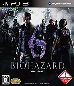 中古 バイオハザード6 5%OFF 特典なし - 予約販売 PS3