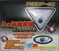 【海外 正規品】 【】ふぁみ魂家郎2004 ホワイト (白), ツイキマチ cedf50d4