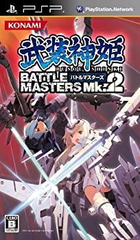中古 武装神姫BATTLE MASTERS Mk.2 ディスカウント 開店記念セール PSP -