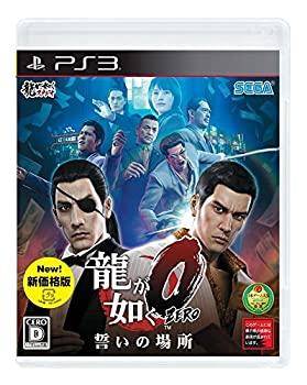 中古 龍が如く0 誓いの場所 おすすめ特集 輸入 - 新版 PS3