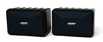 中古 BOSE ボーズ SSS-1SP 限定価格セール Stage Side Sound ヴィンテージ レトロ 在庫一掃 スピーカーシステム SSS-1EXのスピーカーユニット ビンテージ アンティーク