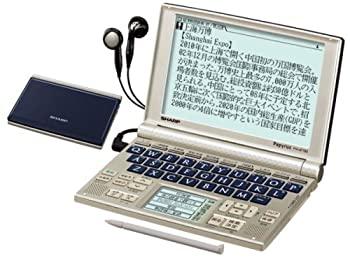 シャープ 音声対応・タイプライターキー配列電子辞書 グレースバイオレット PW AT780VXiuOZkP