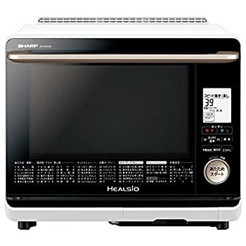 中古 シャープ 激安特価品 ウォーターオーブン ヘルシオ HEALSIO 2段調理 AX-SP200-W メーカー在庫限り品 30L ホワイト