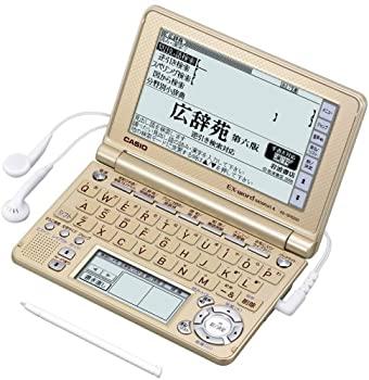 [定休日以外毎日出荷中] CASIO Ex-word 電子辞書 XD-SF6200RG リッチゴールド 音声対応 100コンテンツ 多辞書総合モデル 5.3型液晶クイックパレット付き 限定カラー, タマク a1b3df70