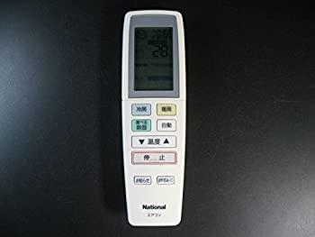 セール特価品 中古 祝日 パナソニック エアコンリモコン A75C3085