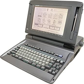 中古 ワープロ AL完売しました 引き出物 シャープ WD-X500 書院