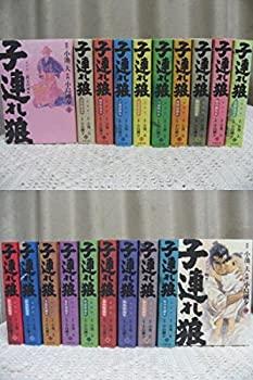 中古 子連れ狼 愛蔵版 特価 新品未使用正規品 コミック キングシリーズ 1-20巻セット