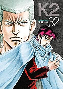 中古 K2 買収 新生活 コミック 1-32巻セット