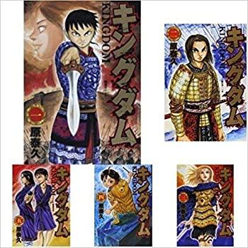 中古 キングダム 1-54巻セット 公式サイト 激安通販専門店 コミック