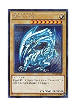 遊戯王 日本語版 15AX-JPY07 Blue-Eyes White Dragon 青眼の白龍 (シークレットレア):オマツリライフ別館