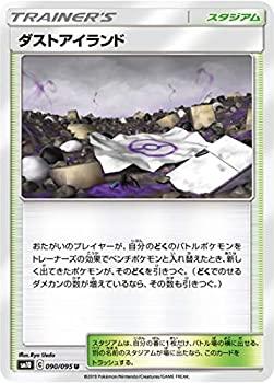 人気が高い  【】ポケモンカードゲーム U/PK-SM10-090 ダストアイランド U, Q's 楽天市場 Shop:24c10772 --- agrohub.redlab.site