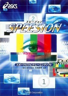 【人気No.1】 SPEESION, タイヤオンライン d7fe0334
