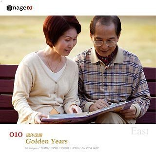 EAST vol 10 安心老後 Golden Years1lKJcFT