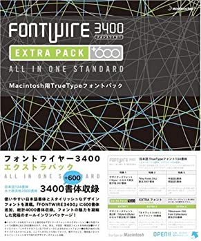 FONTWIRE 3400 EXTRAPACK for Macintosh29DHIE