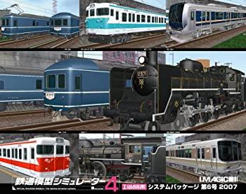 中古 鉄道模型シミュレーター4 第6号 新作製品 世界最高品質人気 セットアップ